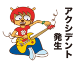 Line Sticker Lammy 9
