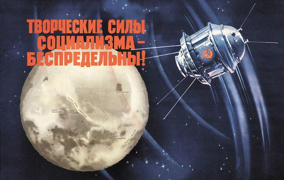 File:Soviet-Sputnik-Propaganda.jpg