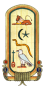 Cobura COA