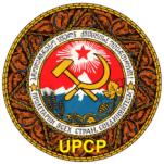 File:Upcp1.png