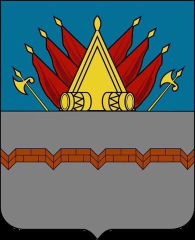 File:Schmittburg1.png