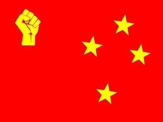 File:SocialistAotearoaFlag.jpg
