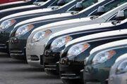 Automobile industryg