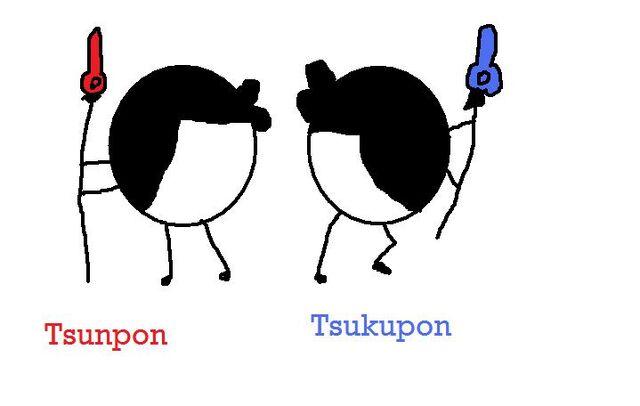 File:Tsunpon and Tsukupon.jpg