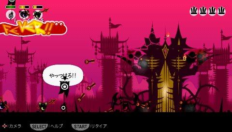 File:Screenshot085.jpg