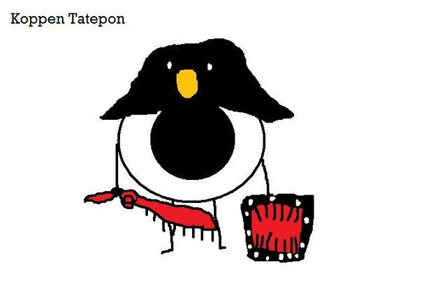 File:Koppen Tatepon.jpg