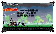 File:Patapon-3-DLC-Quest-1.jpg