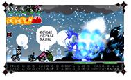 File:Patapon-3-DLC-Quest-5.jpg