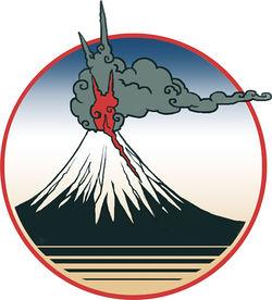File:250px-Yamatsumi holy symbol.jpg