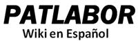 Patlabor Wiki en Español