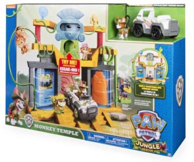 File:Monkey temple box.png