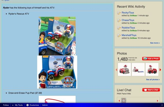 File:Image Problem Screenshot.jpg