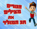 Thumbnail for version as of 21:15, May 31, 2015