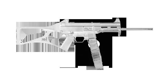 File:UMP45-Combat.png