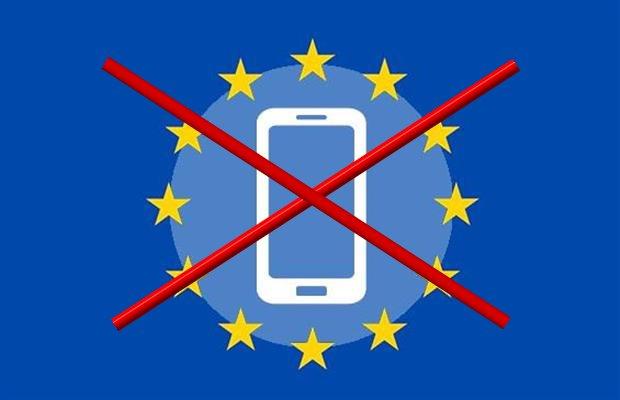File:No roaming.jpg