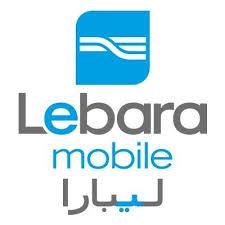 File:Lebara saudi.jpg