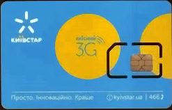 File:Kyivstar sim.jpg