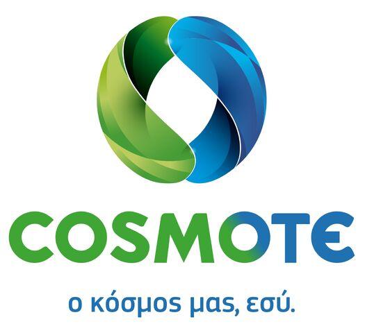 File:GR Cosmote logo.jpg