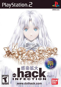 File:Dothack infection cover.jpg
