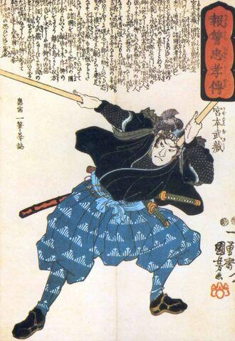 File:Musashi ts pic.jpg