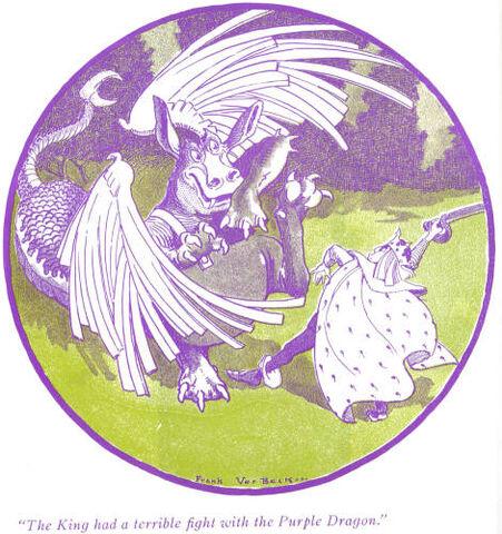 File:PurpleDragon.jpg