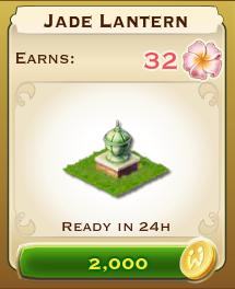 File:Jade Lantern.png