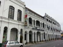 Royale Bintang, Weld Quay, George Town, Penang