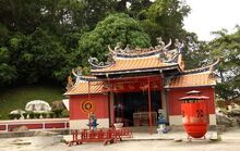 Tua Pek Kong temple, Tanjung Tokong, George Town, Penang