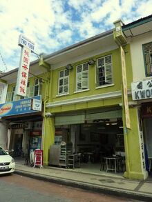 Tho Yuen Restaurant, Campbell Street, George Town, Penang