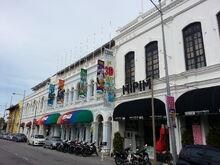 Schiffman Herr Building, Weld Quay, George Town, Penang