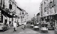 Campbell Street, George Town, Penang (post WW2)
