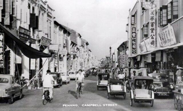 File:Campbell Street, George Town, Penang (post WW2).jpg