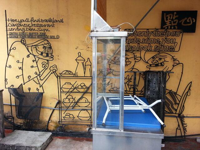 File:Same Taste, Same Look wrought iron sculpture, Cintra Street, George Town, Penang.jpg