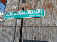 Jalan Kampung Jawa Lama road sign, George Town, Penang