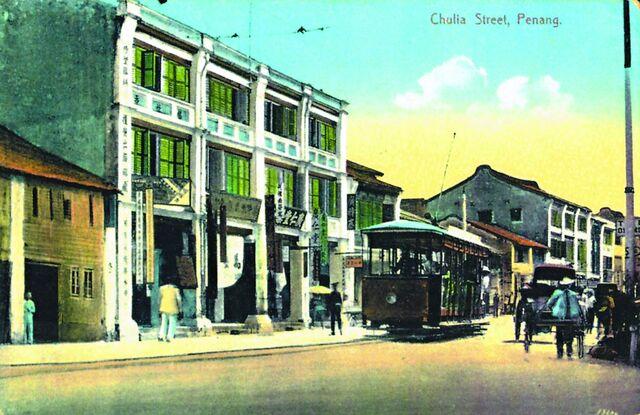 File:Chulia Street, George Town, Penang (old 2).jpg