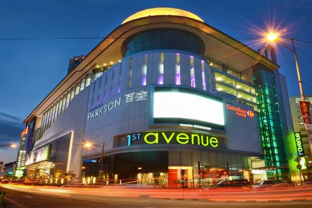 File:1st. Avenue Mall (night), George Town, Penang.jpg