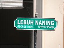 Naning Street sign, George Town, Penang