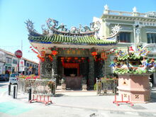 Choo Chay Keong Temple, Armenian Street, George Town, Penang