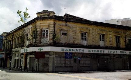 File:Logan Building, Beach Street, George Town, Penang (2000).jpg