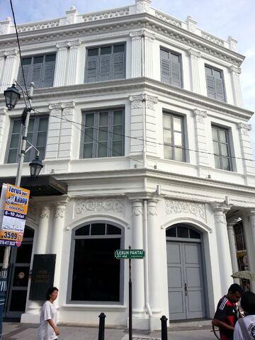 File:Kongsoon House, Beach Street, George Town, Penang (2).jpg