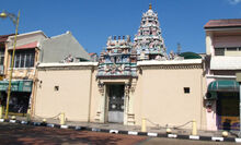 Arulmigu Mahamariamman Hindu Temple, Pitt Street, George Town, Penang