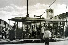 George Town tram, Penang