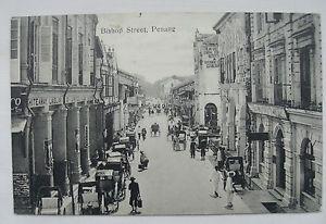 File:Bishop Street, George Town, Penang (old).JPG