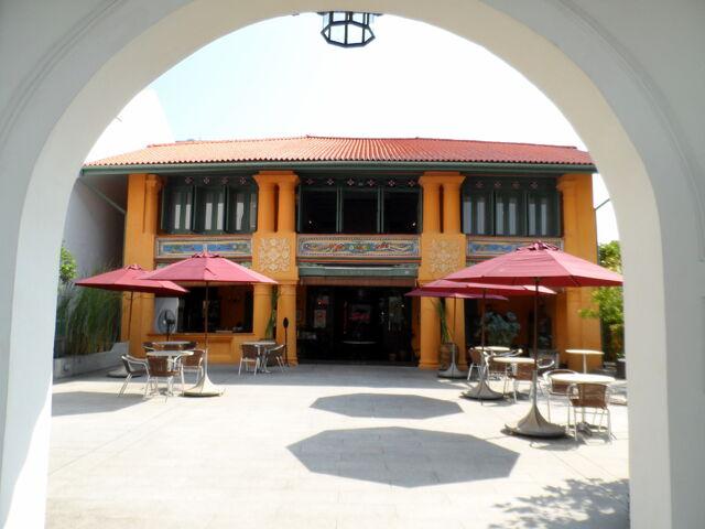 File:Yeng Keng Hotel, Chulia Street, George Town, Penang (2).jpg