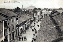 Campbell Street, George Town, Penang (old4)