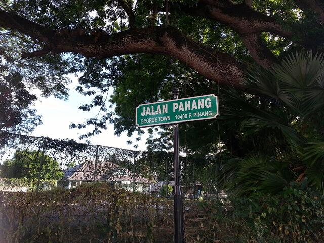 File:Jalan Pahang sign, George Town, Penang.jpg