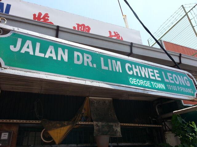 File:Prangin Road sign, George Town, Penang.jpg