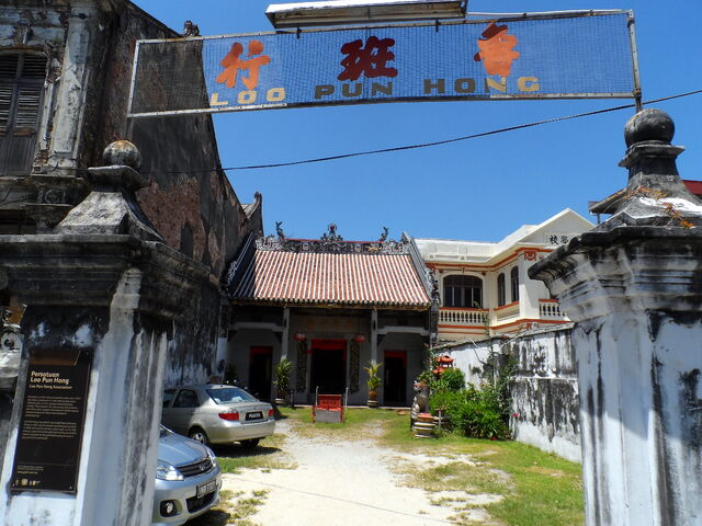 File:Carpenters' Guild (Loo Pun Hong), Love Lane, George Town, Penang.JPG