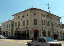 George Town Dispensary, Beach Street, George Town, Penang