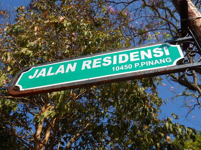 File:Residency Road sign, George Town, Penang.JPG